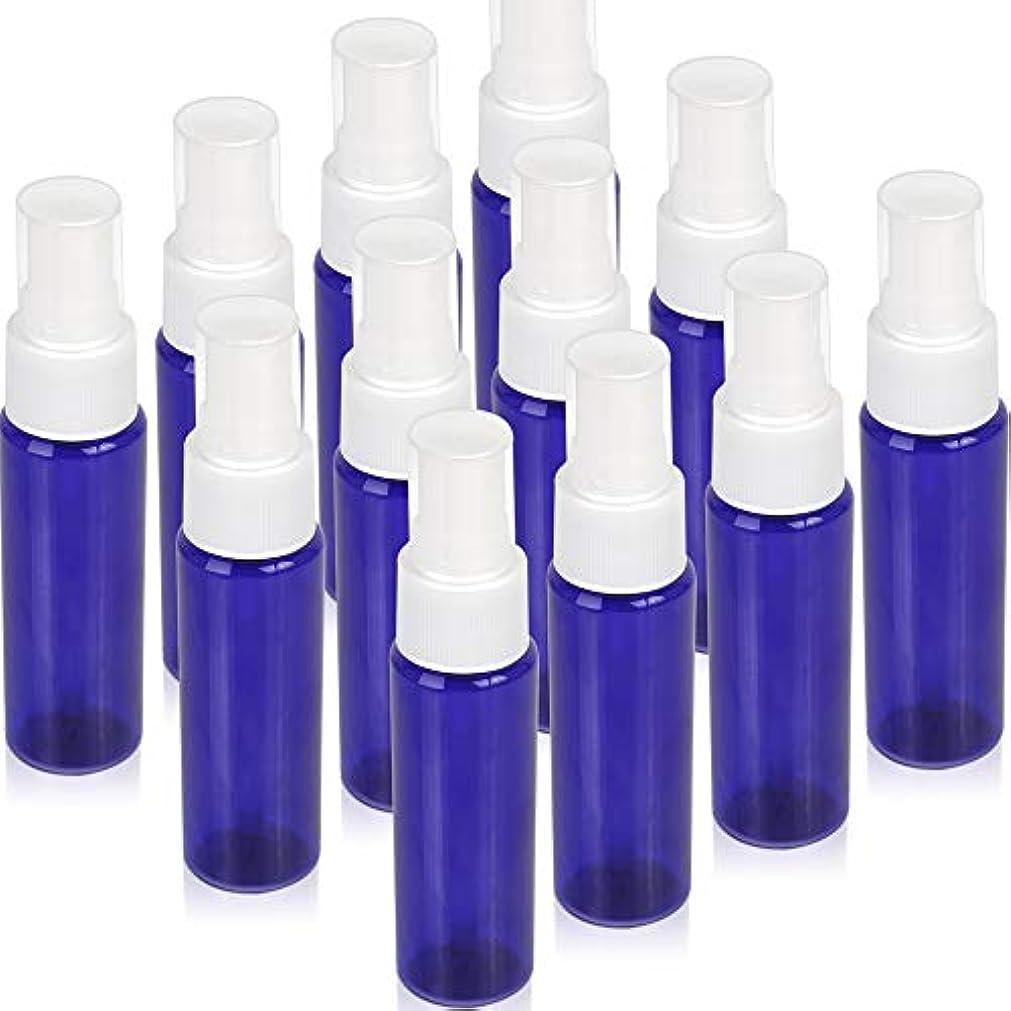 アーティファクト荷物ポンペイTeenitor スプレーボトル 30ml 遮光 12本 遮光瓶スプレー スプレー容器 青色 アロマスプレー 香水スプレー 霧吹き アトマイザー 詰め替え容器 キャップ付 PET製
