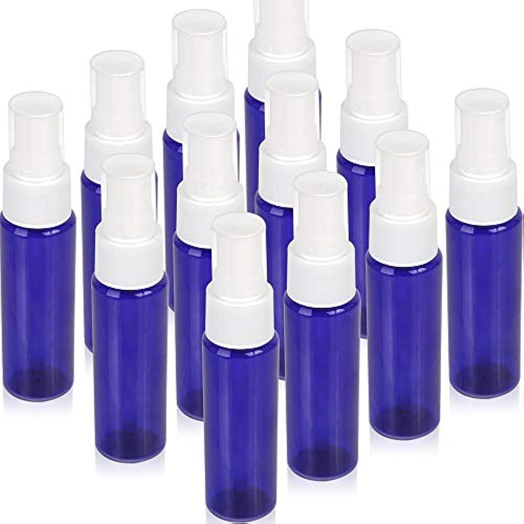 宿命スラダム熟練したTeenitor スプレーボトル 30ml 遮光 12本 遮光瓶スプレー スプレー容器 青色 アロマスプレー 香水スプレー 霧吹き アトマイザー 詰め替え容器 キャップ付 PET製