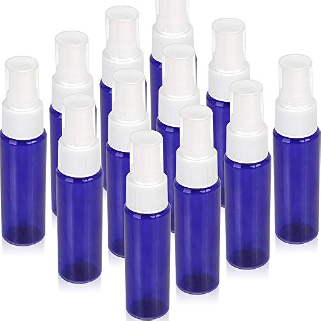 空気を通して放つTeenitor スプレーボトル 30ml 12本 霧吹き アトマイザー スプレー容器 アロマスプレー 香水スプレー 詰め替え容器 キャップ付 青色 PET製