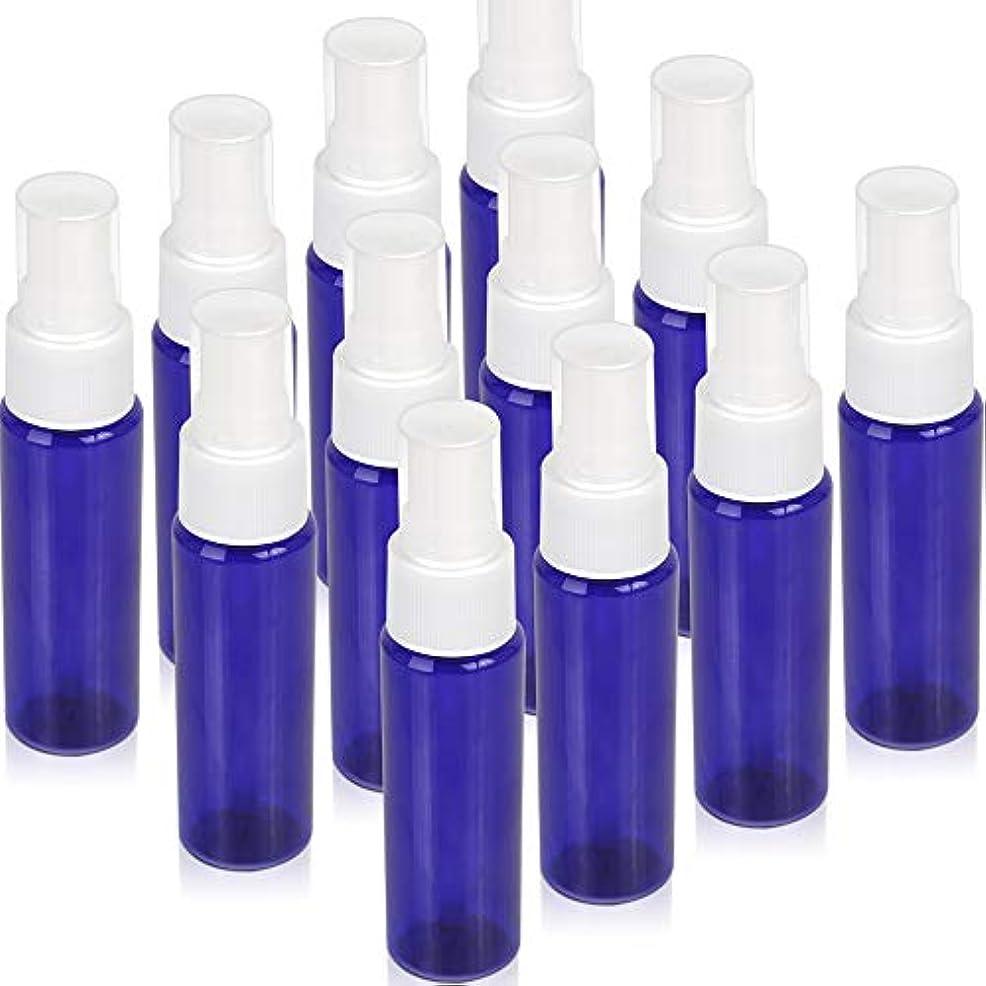 Teenitor スプレーボトル 30ml 遮光 12本 遮光瓶スプレー スプレー容器 青色 アロマスプレー 香水スプレー 霧吹き アトマイザー 詰め替え容器 キャップ付 PET製