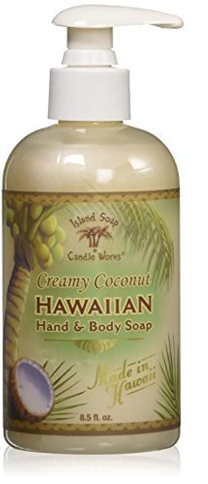 野心脅威Island Soap & Candle Works Hawaiian Hand and Body Soap Coconut [並行輸入品]