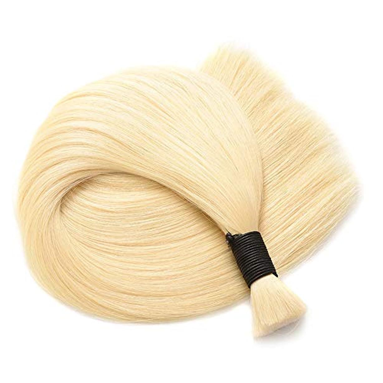 見せます敬誇張WASAIO ヘアエクステンションクリップのシームレスな人間の髪の拡張機能ブロンドナノビーズヘアエクステンション有形ストレート髪の100グラム/パックゴールド (色 : Blonde, サイズ : 16 inch)