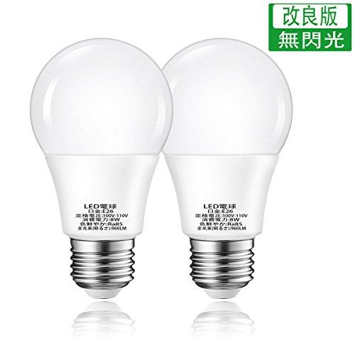 改良版 LED電球 口金直径26mm, 白熱電球 60W 8...