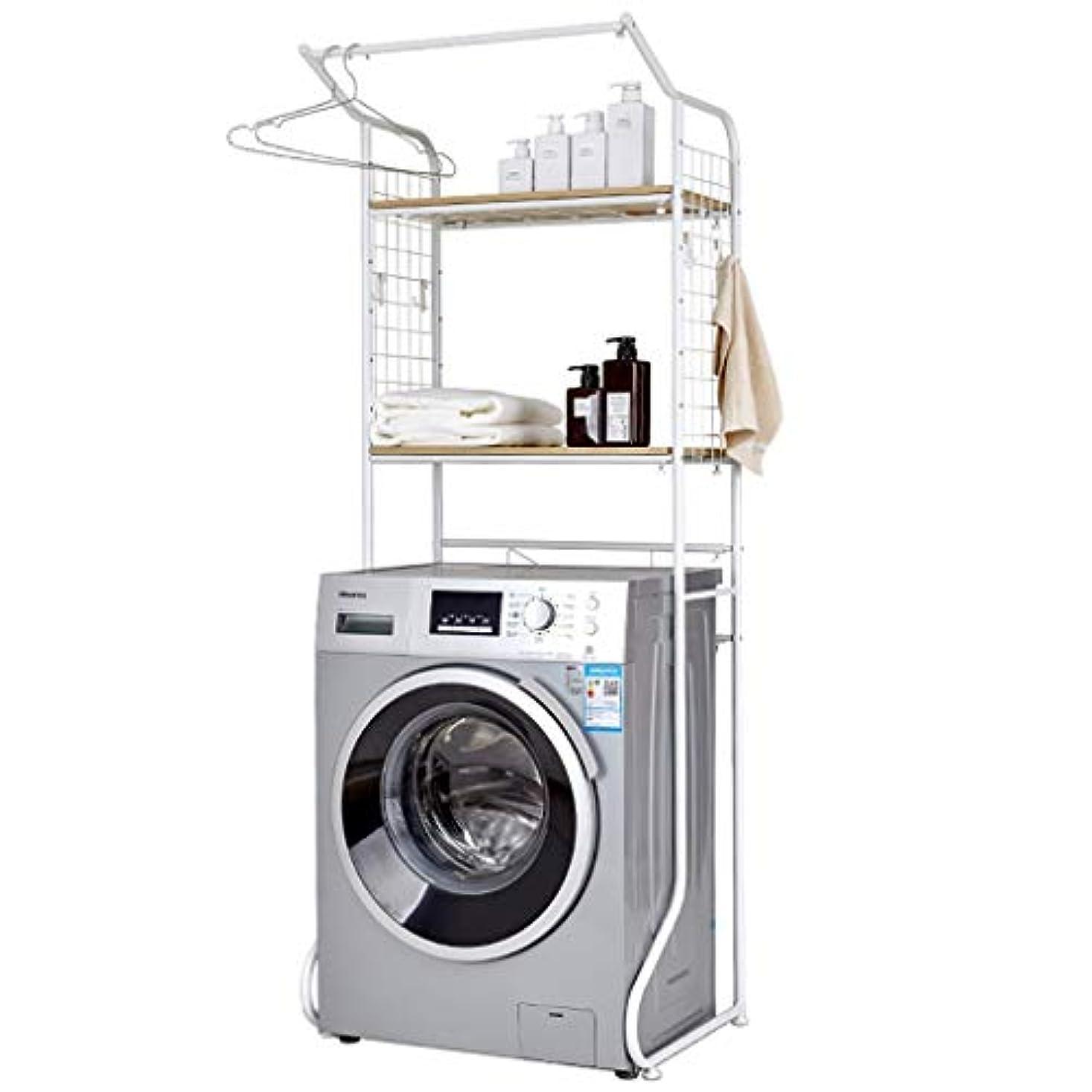 みがきますクリーム分岐する浴室用シェルフ 棚トイレラックトイレ床ダブル板ラック仕上げ収納ラックの上の錬鉄製の洗濯機幅は格納式ですサイズ:64.5-98.5cm * 50cm * 175cm バスルーム収納