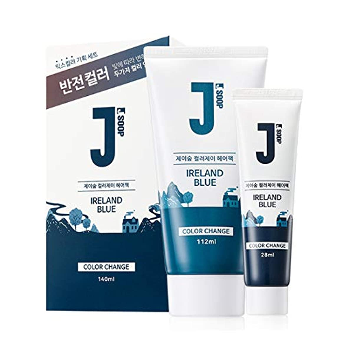 ピュー討論後悔JSOOP COLOR J HAIR PACK IRELAND BLUE