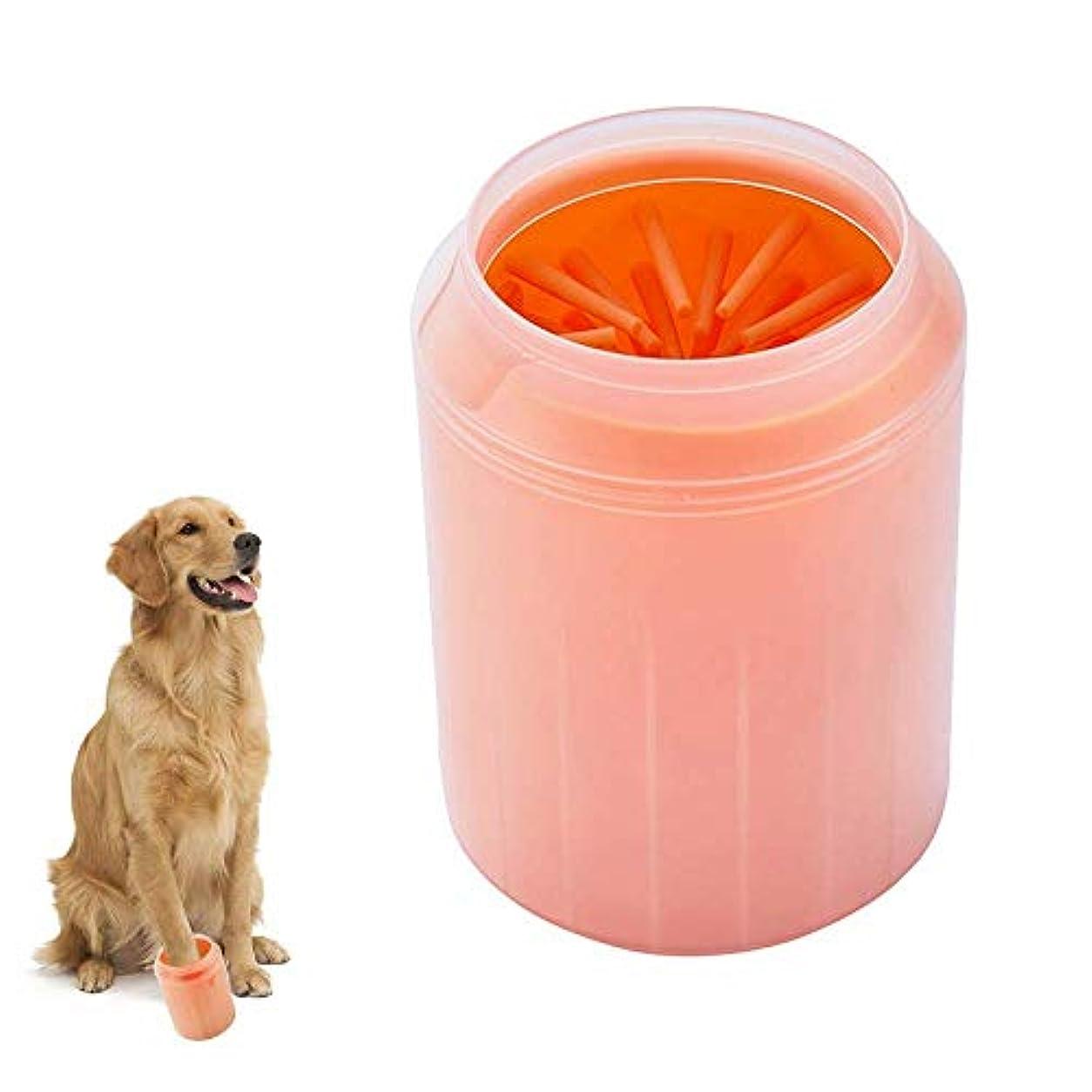 または迷彩植物のペット用 足洗いカップ 犬用 猫用 足 クリーナー 使いやすい 抗菌シリコーン製 マッサージ効果 携帯便利 小型中型大型 犬