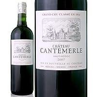 シャトー・カントメルル[2007](赤ワイン)
