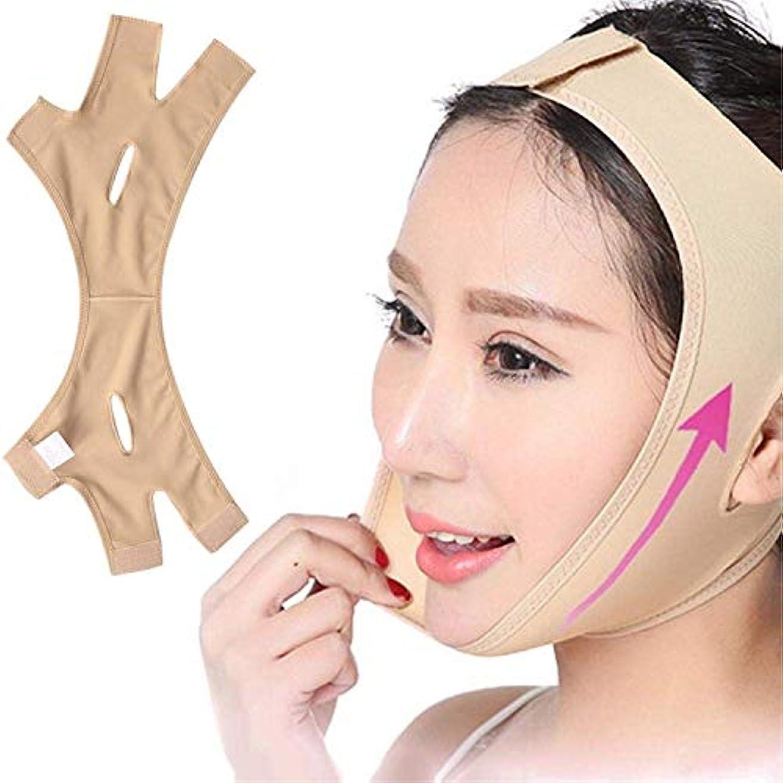 家恐ろしいみなさんWSJTT VラインチンアップパッチダブルチンリデューサーチンがVアップ輪郭がパッチ圧縮二重あごが包帯を削減リフティングファーミングフェイスリフトテープネックマスクVラインを引き締めマスクマスク (Size : XL)