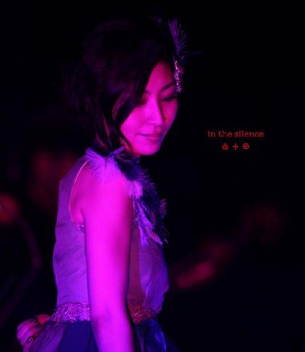 "坂本真綾LIVE2011""in the silence"