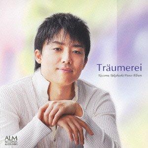 トロイメライ 高橋望ピアノ・アルバム