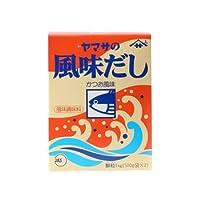 ヤマサ風味だし (1kg) - かつお節の上品な香りと豊かなうま味をミックスした風味調味料