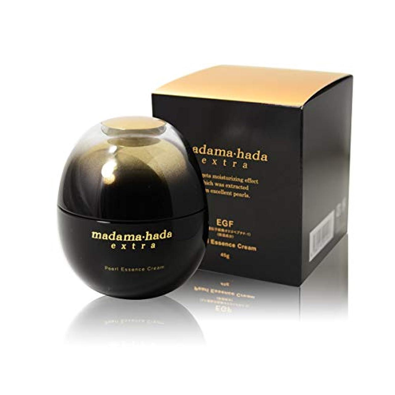 シャンパン条約バルーン真珠肌 エクストラシリーズ パール美容クリーム 45g クリーム 保湿 エイジングケア 化粧品