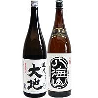 日本酒セット 越乃大地 本醸造 1.8L と 八海山 吟醸 1.8L 日本酒 2本セット