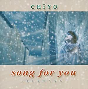 song for you~もしも叶うなら~