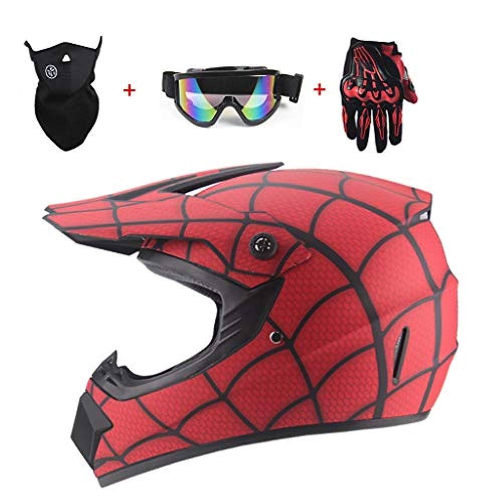 郵便屋さん世界的に男性DOT承認済みモトクロスヘルメットマットアダルトATV MXスパイダーマンヘルメットオフロードダウンヒルオールマウンテンライディングヘルメットゴーグル付きグローブ
