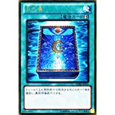 遊戯王カード 【月の書】【ゴールドレア】GDB1-JP031-GR ≪THE GOLD BOX 収録≫