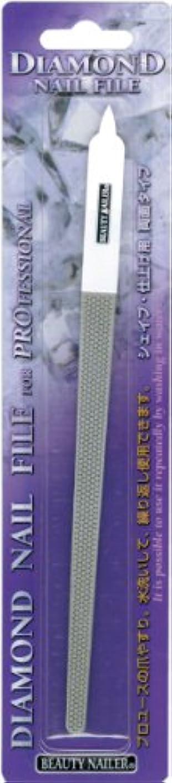 鋸歯状アラスカディーラーダイヤモンドネイルファイル DIA-2