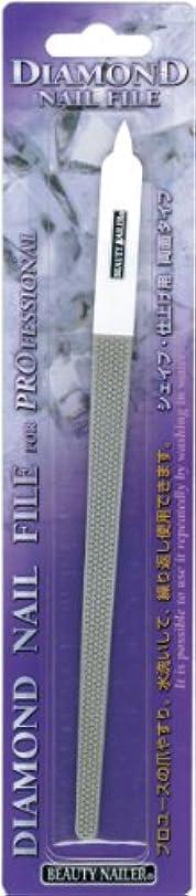 自由二秋ダイヤモンドネイルファイル DIA-2