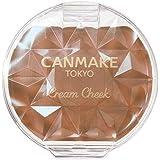 CANMAKE(キャンメイク) クリームチーク 20 ビターチョコレート