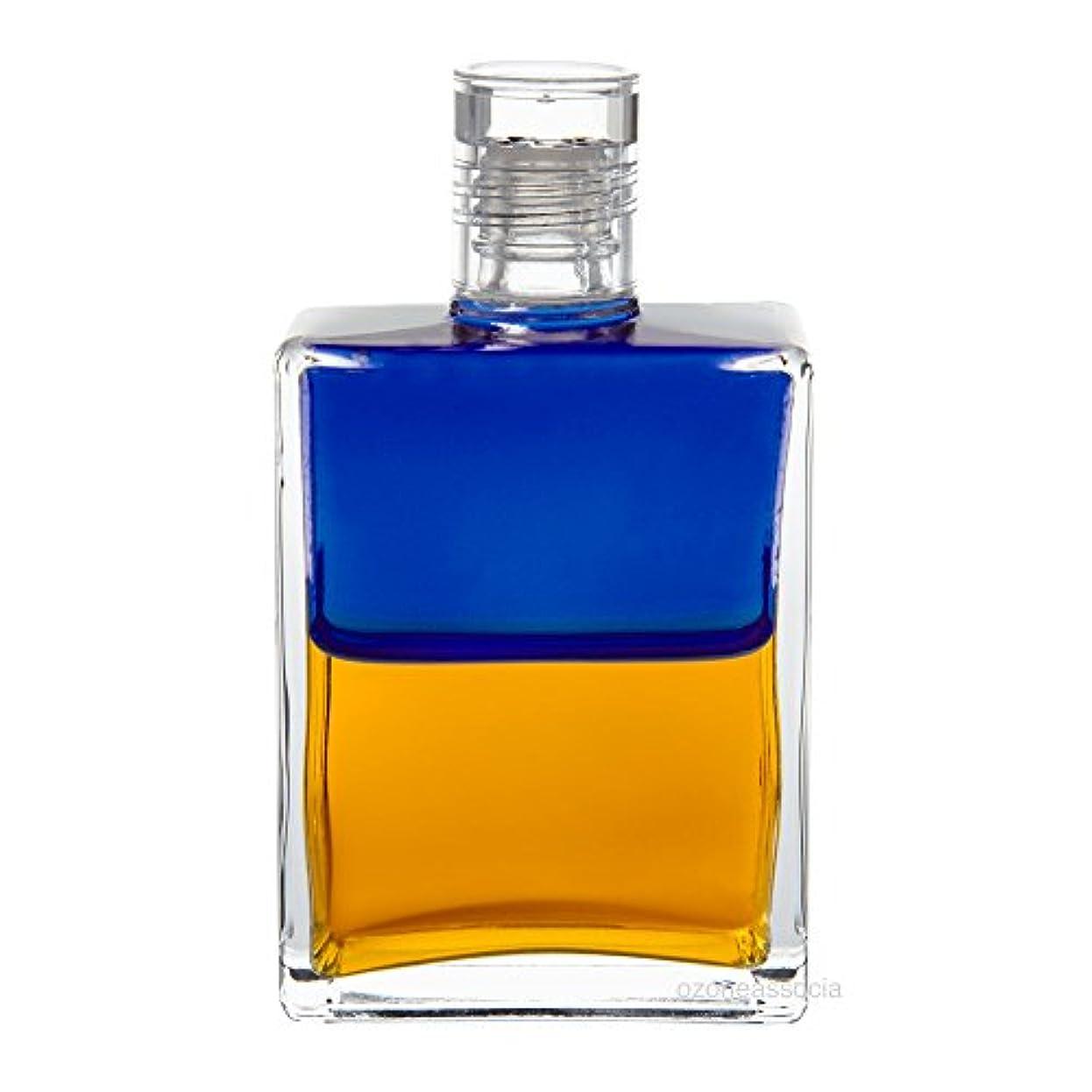 貸すものストレスの多いオーラソーマ ボトル 32番  ソフィア (ロイヤルブルー/ゴールド) イクイリブリアムボトル50ml Aurasoma