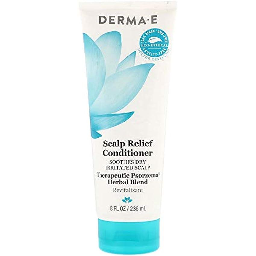 心理学インシデント胚芽Derma E, Scalp Relief Conditioner, 8 fl oz (236 ml) X 4 パック並行輸入品