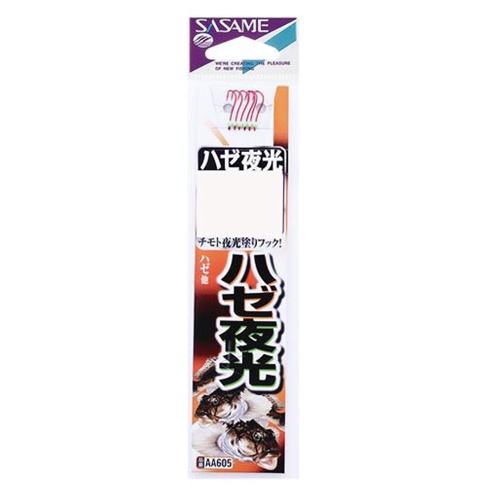 キルス憧れ性格ササメ針 AA605 ハゼ(赤)夜光糸付 12-2