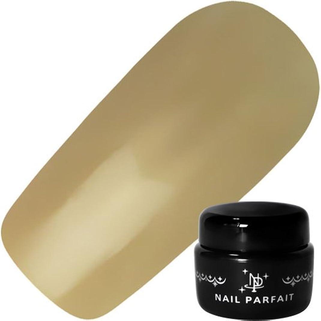 失業石鹸伝染病NAIL PARFAIT ネイルパフェ カラージェル 111 ナチュールテール 2g 【ジェル/カラージェル・ネイル用品】