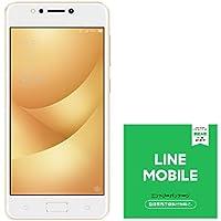 ASUS ZenFone4 MAX ZC520KL 【日本版】ゴールド【正規代理店品】(オクタコア/3GB/32GB/トリプルスロット/DSDS/4,100mAh) ZC520KL-GD32S3/A & LINEモバイル エントリーパッケージセット