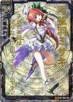 Z/X-ゼクス-/【パラレル】P02-009 雪のネージュ