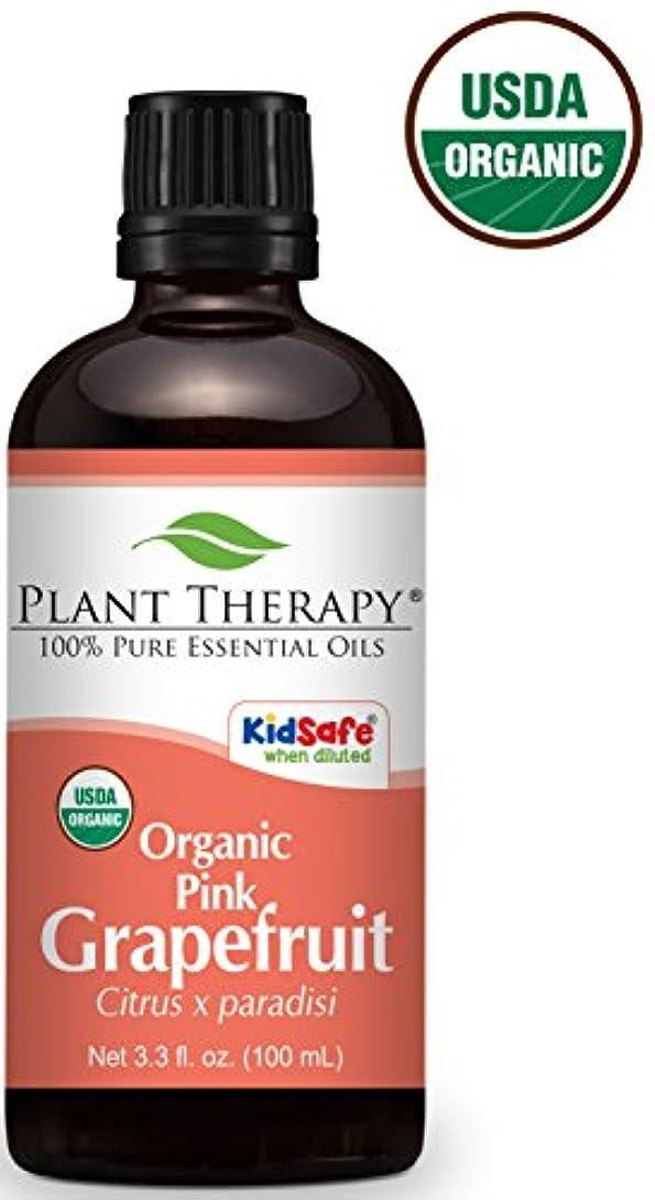 皿歩行者ステレオ植物セラピーグレープフルーツピンクORGANICエッセンシャルオイル。 100%純粋な100ミリリットル(3.3オンス)、希釈していない、治療グレード。