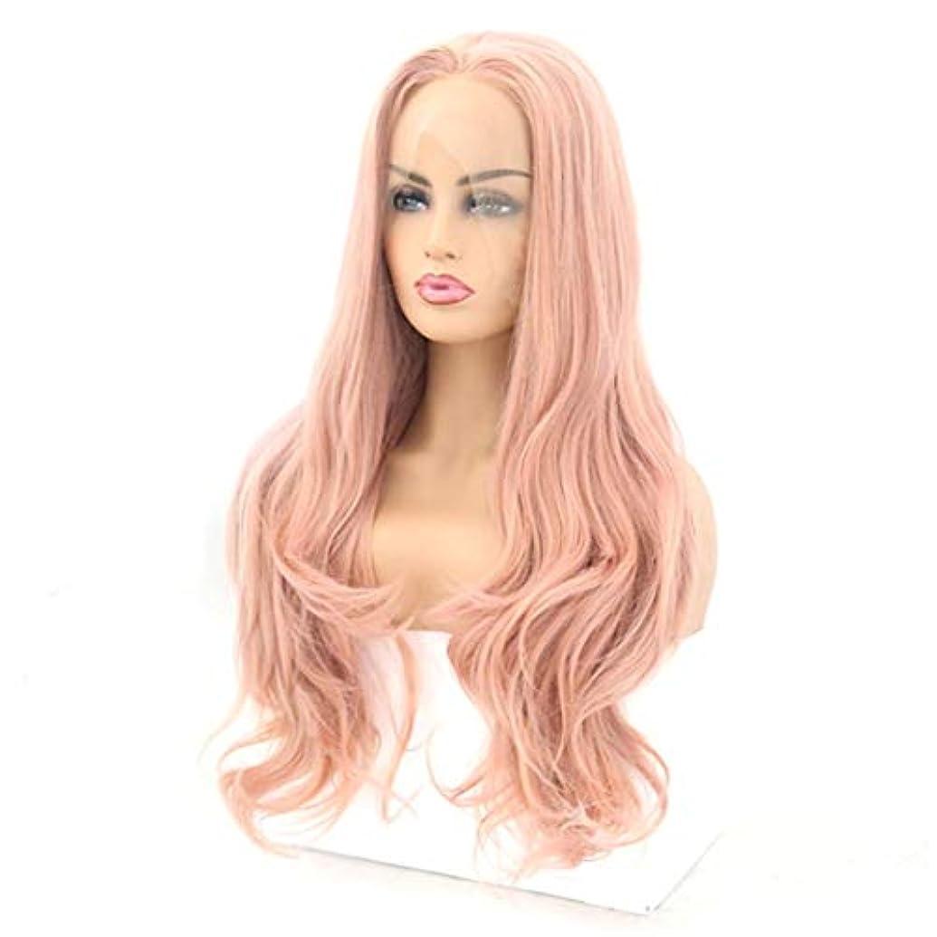 象挨拶するギャンブルKerwinner フロントレースかつら長い巻き毛のかつら合成のカラフルなコスプレ日常パーティーかつら本物の髪として自然な女性のためのかつら