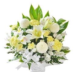 花由 お供え生花アレンジ ユリ入りSサイズ 白+イエロー系 マケプレプライム便