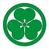 imoninn 家紋ステッカー【丸に片喰】018 カッティングタイプ  緑色