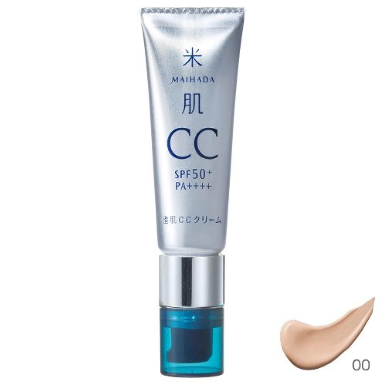 置換分割しばしば米肌(MAIHADA) 澄肌CCクリーム (00) コーセー KOSE