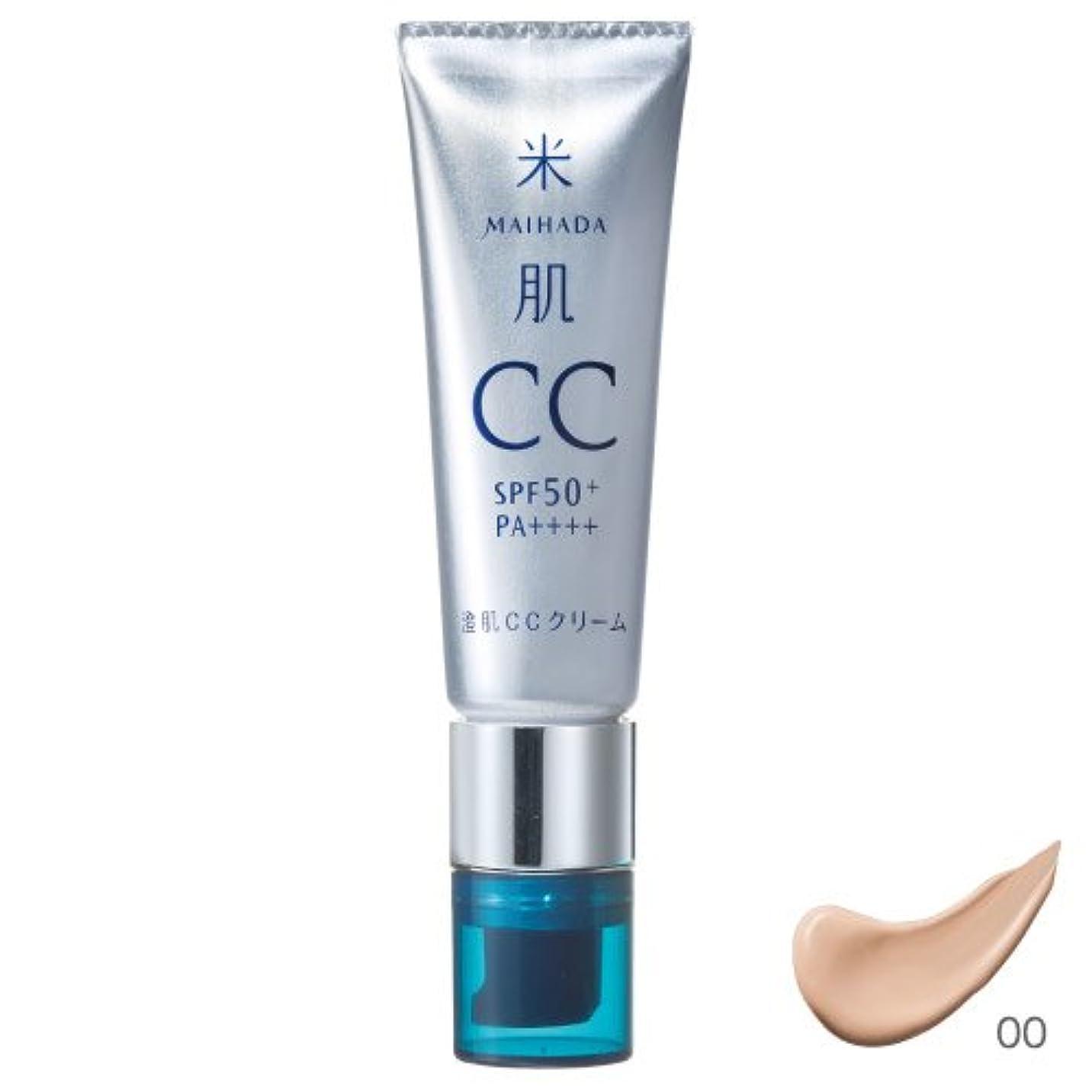 目の前のペストキャンペーン米肌(MAIHADA) 澄肌CCクリーム (00) コーセー KOSE