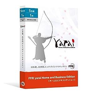 FFRI yarai Home and Bus...の関連商品3