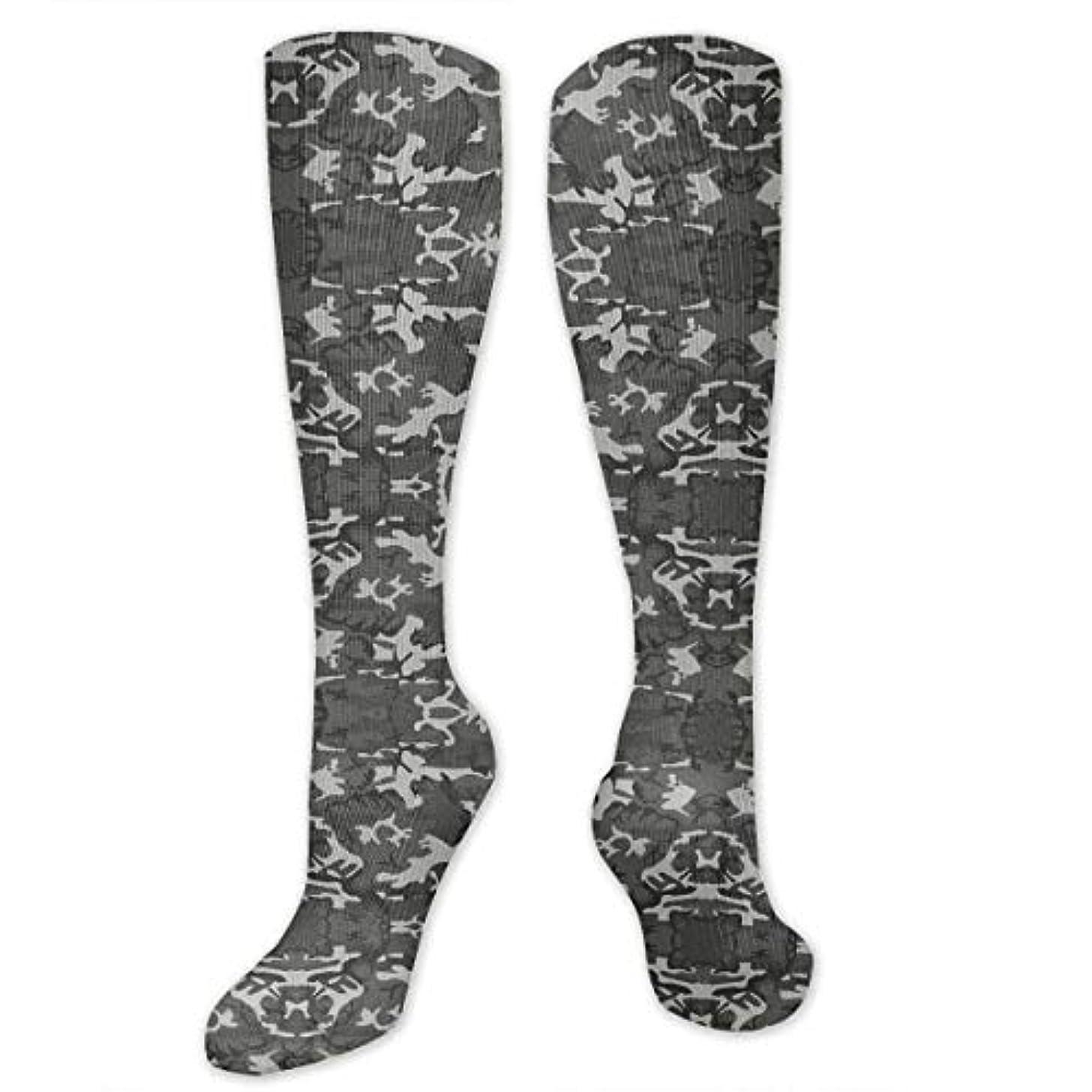 臭いくそーベギン靴下,ストッキング,野生のジョーカー,実際,秋の本質,冬必須,サマーウェア&RBXAA Mixed Gray Military Camouflage Socks Women's Winter Cotton Long Tube...