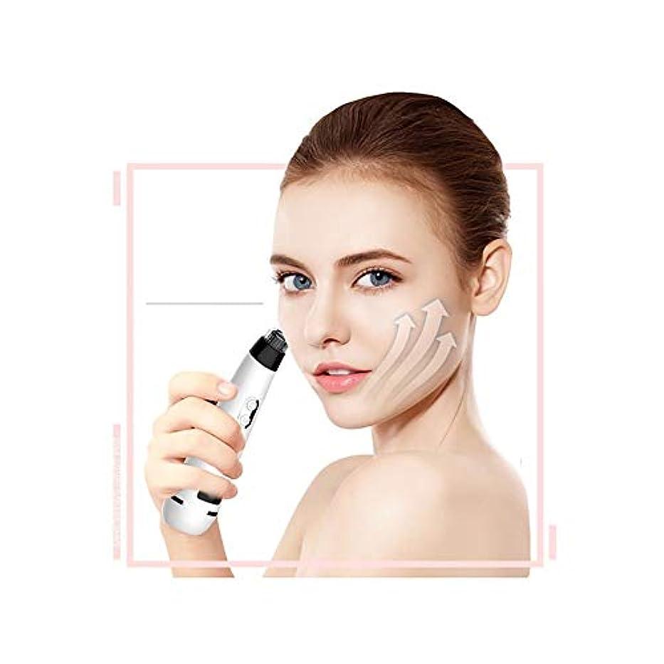 知性臨検ガイドラインZHILI にきび除去ツール、にきび顔の美しさ機器への電気にきびアーティファクト家庭用クレンジング楽器を掃除美容機器輸出毛穴
