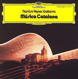 カタロニア民謡を弾く