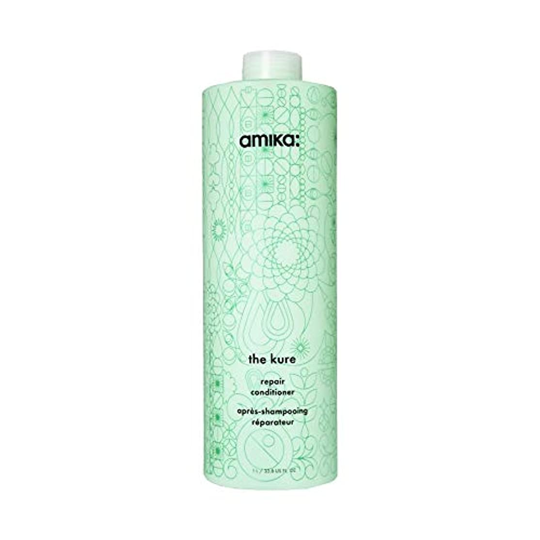 九月シーズンThe Kure Repair Conditioner