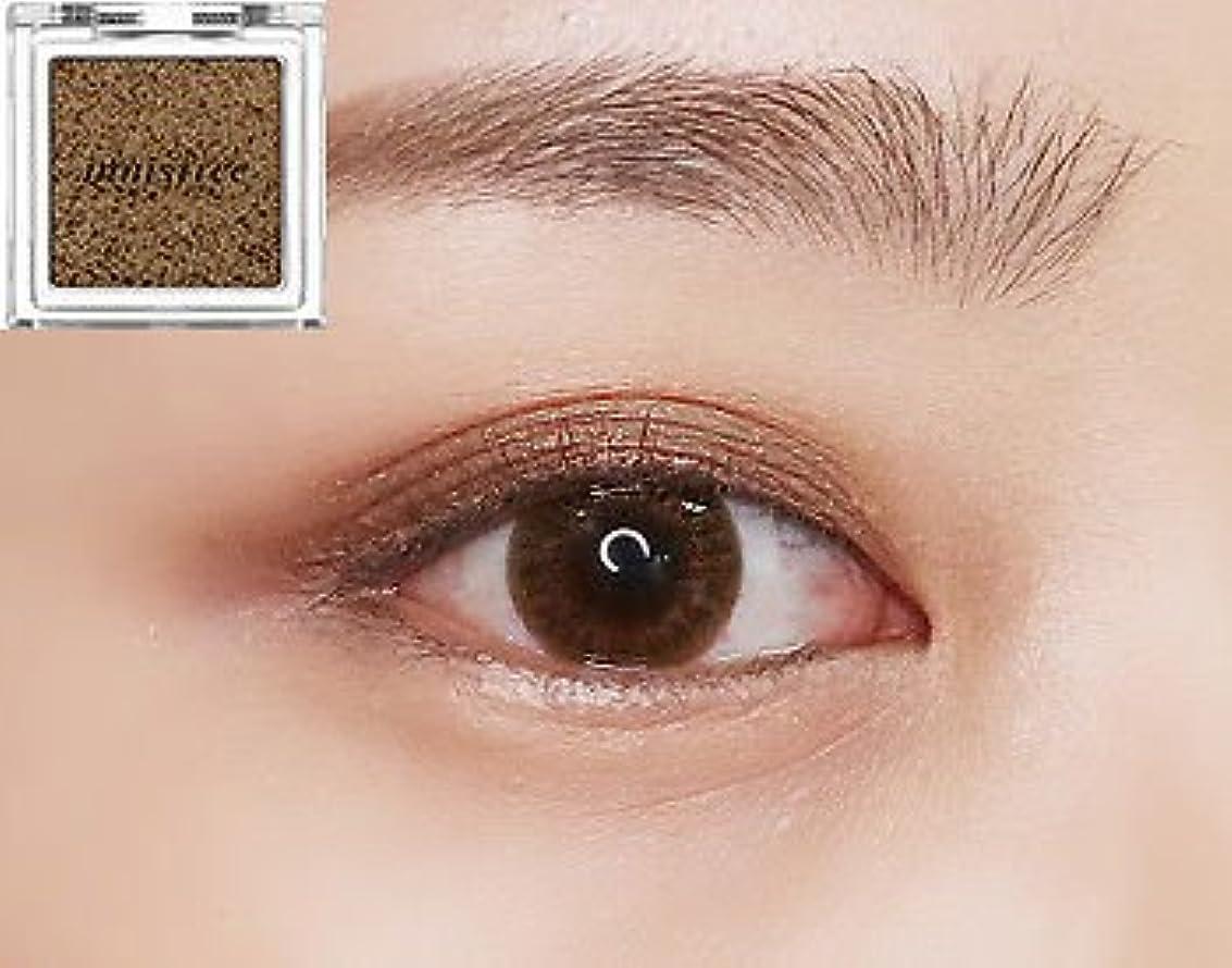 力強いホイットニー相互接続[イニスフリー] innisfree [マイ パレット マイ アイシャドウ (グリッタ一) 20カラー] MY PALETTE My Eyeshadow (Glitter) 20 Shades [海外直送品] (グリッタ...