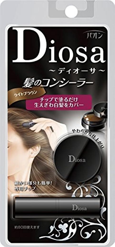 文谷統計パオン ディオーサ 髪のコンシーラー ライトブラウン 4g