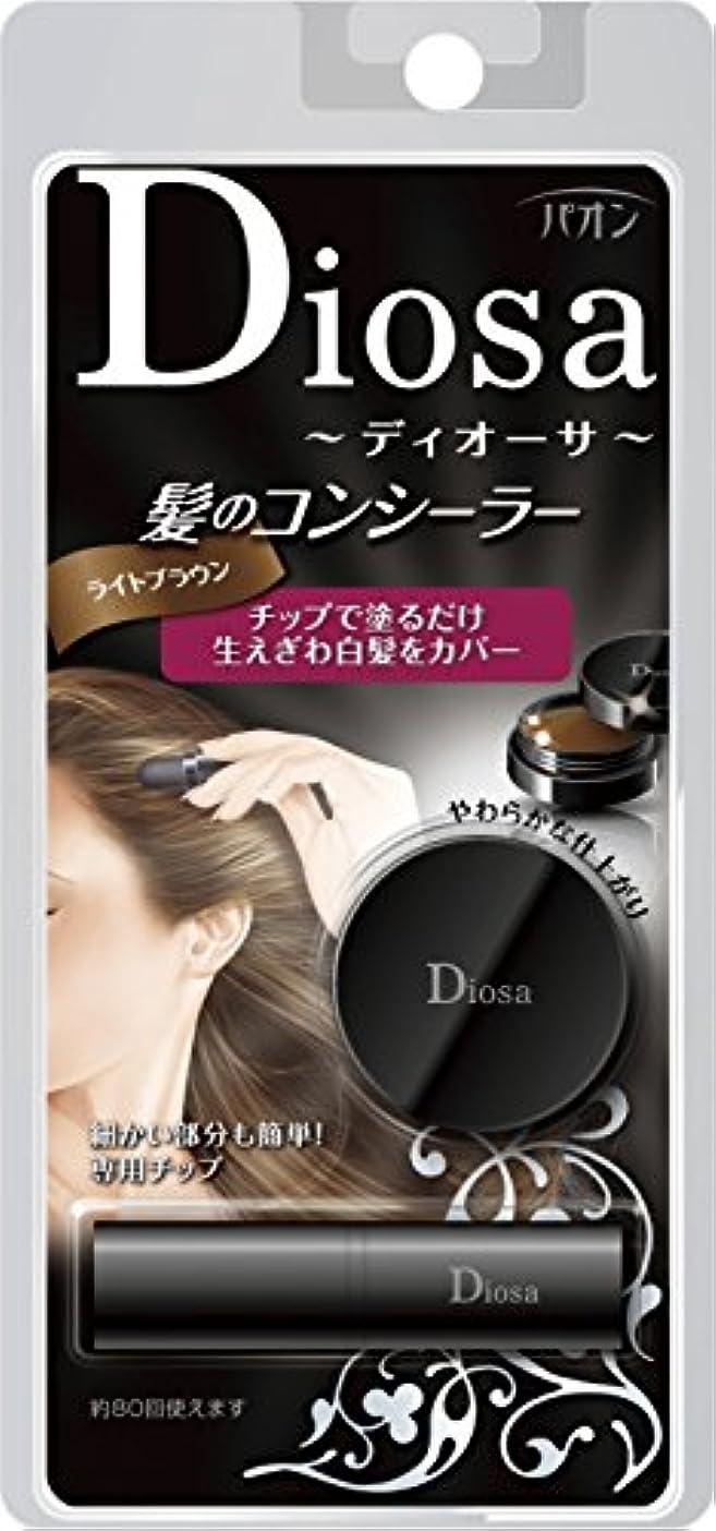 のぞき見確認してください化学パオン ディオーサ 髪のコンシーラー ライトブラウン 4g