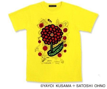 24時間テレビ 2013 チャリティーTシャツ 黄色 Lサイズ 嵐 大野智 チャリT グッズ