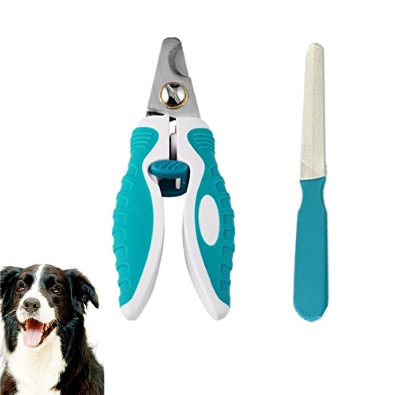 話をするだらしないまた明日ねKingsie ペット 爪切り ニッパー式 ネイルトリマー 爪カッター 爪やすり付き 保護ガード 犬用 猫 ネイルケア 安全ロック