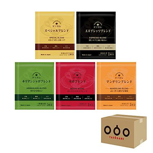 タソガレ ドリップコーヒー コーヒー ドリップ バック セット 8g x 75p 気分に合わせて味が選べる 美味しいコーヒー / 咖啡 / 珈琲 / Drip coffee / (Aセット)