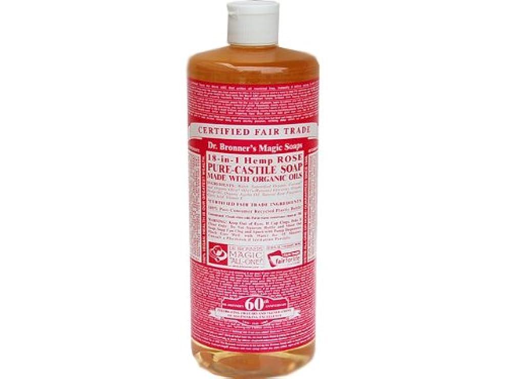 伝染性有効化郵便物Magic Soap マジックソープ(ローズ) 944ml ローズ