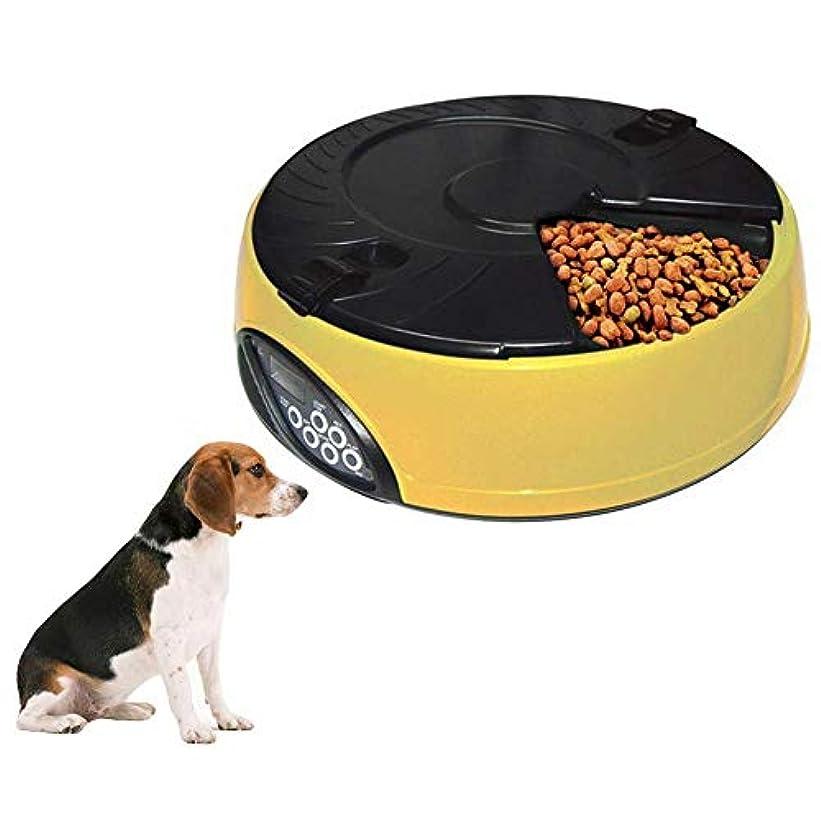 まばたき眉をひそめる関係する自動フィーダー、猫と犬6食事タイミング定量フードディスペンサー、8秒カスタム記録