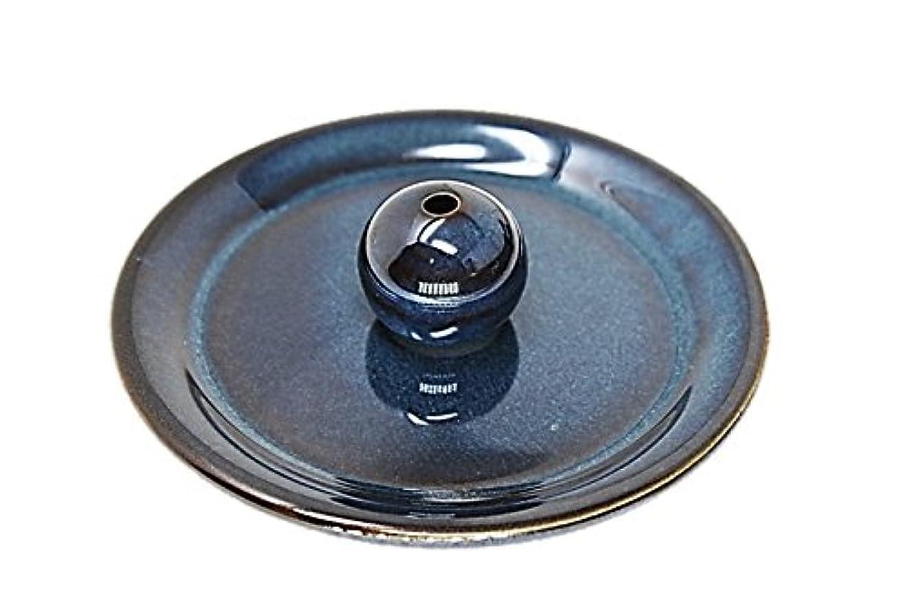 軸ハムフェミニン9-43 海鼠色 9cm香皿 日本製 製造?直売 お香立て お香たて 陶器