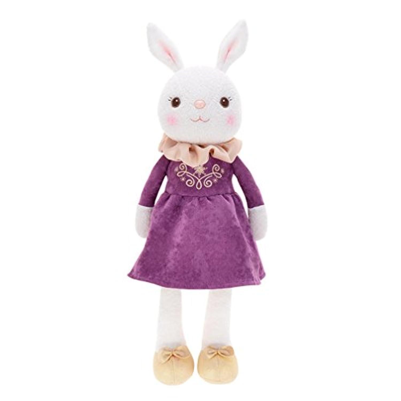 Plush Animal Dolls , keliay 13.8インチぬいぐるみLovelyプラッシュCute Bunnyコレクションおもちゃイースターギフト マルチカラー Keliay